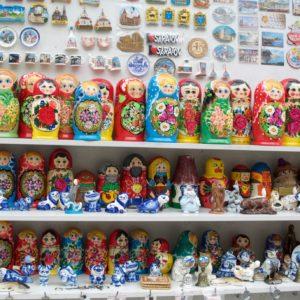 Markt - Saratov