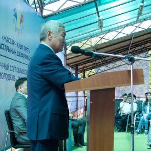 De gouverneur - Forum