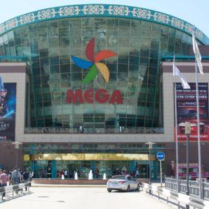 Mega Mall -  Aktobe