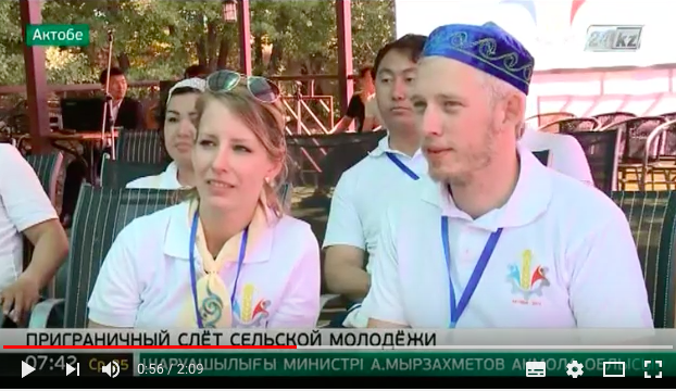 KZ24 news in Kazachstan