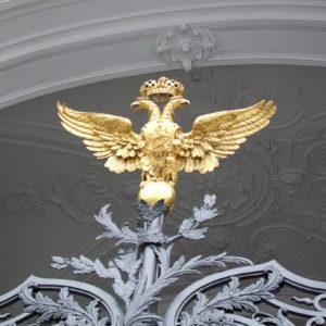 St. Petersburg Hermitage